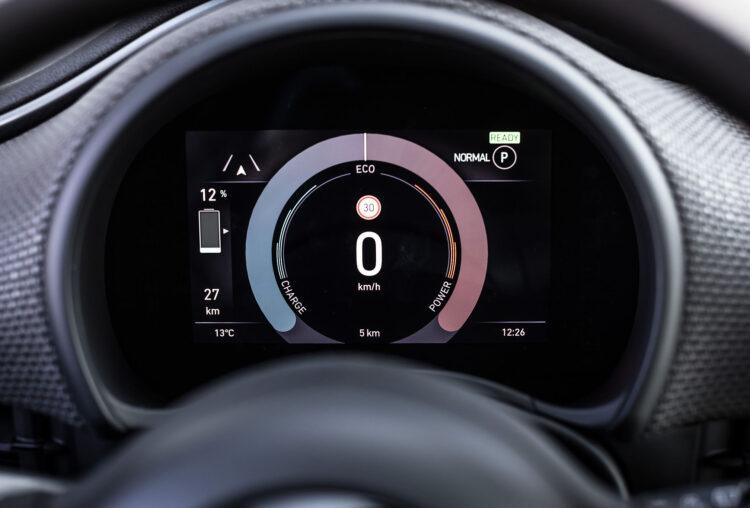 Fiat 500 elektrinis